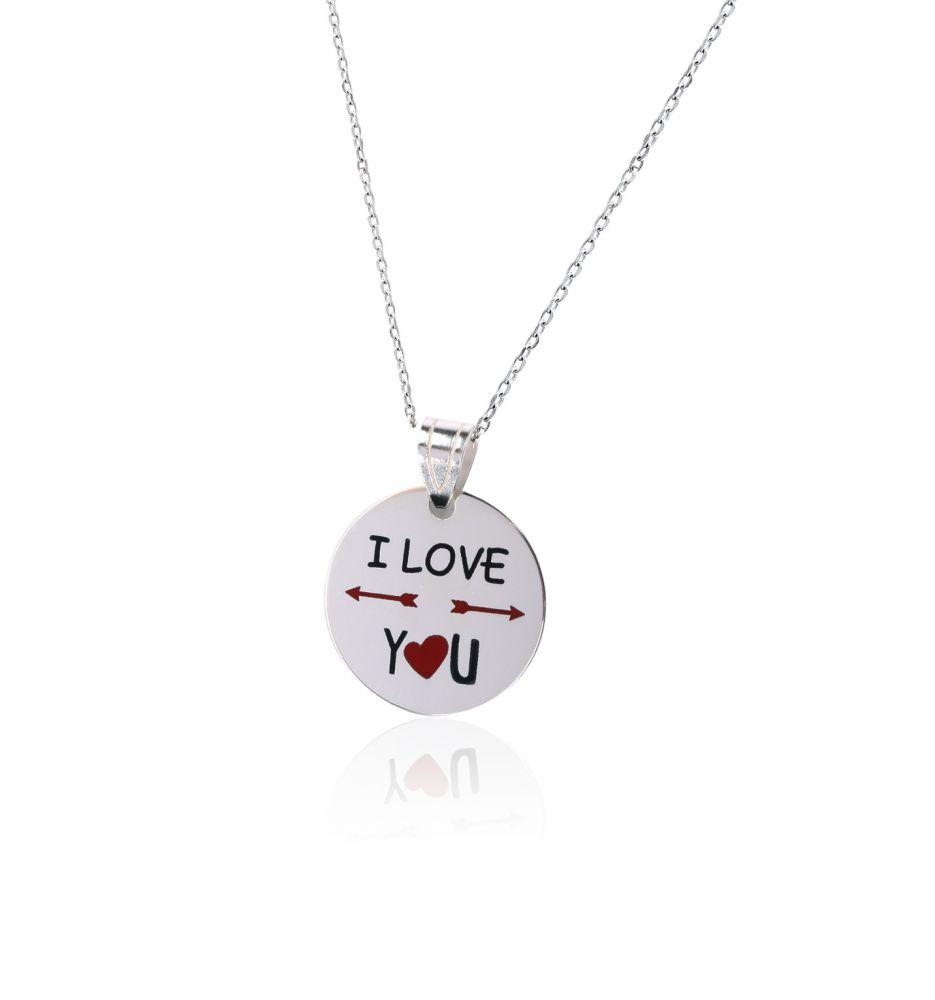 e5170e0253bc Gargantilla plata I Love You